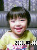 20020813.jpg