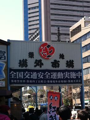 20120407_3.JPG