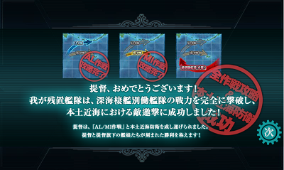 20140817_4.png