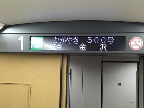20150118_4.JPG