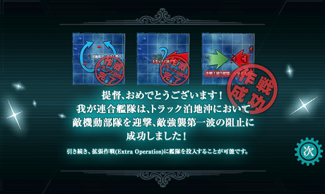 20150207_E123CLEAR.png