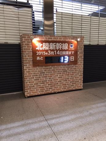20150301_2.jpg