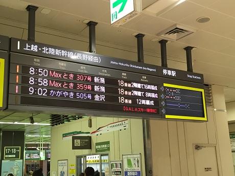 20150314_1.JPG