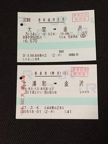 20150314_3.JPG