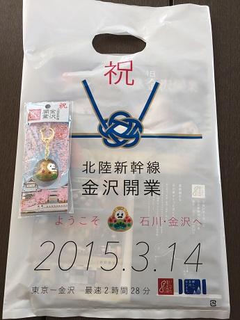 20150314_4.JPG
