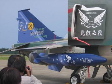 2005_F1_2.jpg
