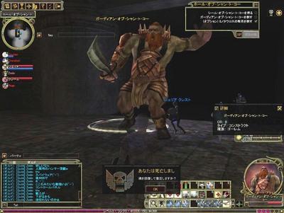 20060817.jpg