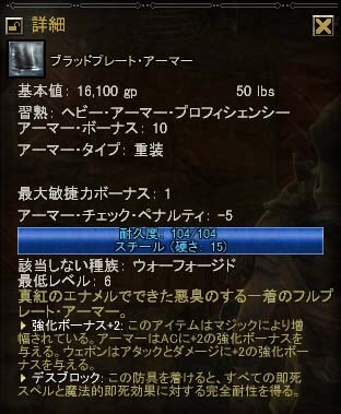 20060925.jpg