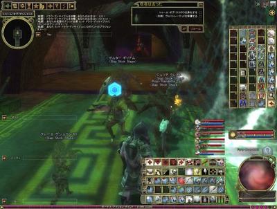 20061111.jpg
